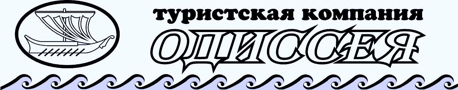 Odisseya_logo