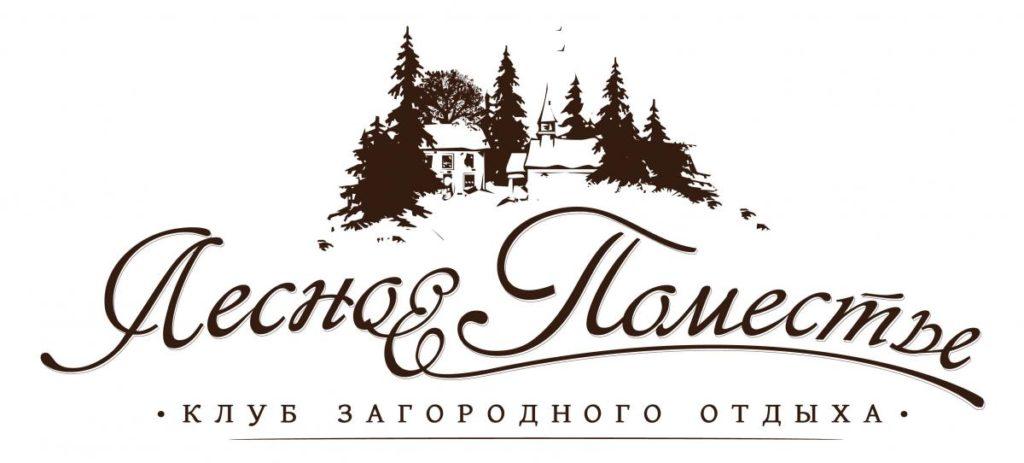 Лесное_поместье_о.Акакуль_логотип