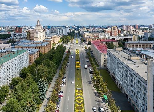 Челябинск для жителей города.