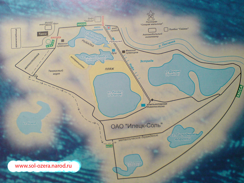 схема озер