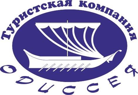 Одисей_Логотип2