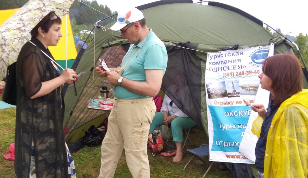 2017_06_17_Бажовский фестиваль