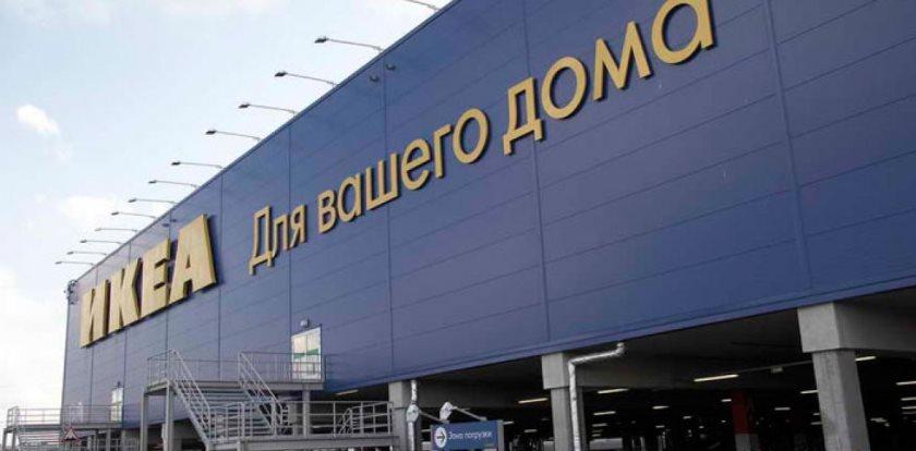 Екатеринбург. Икея