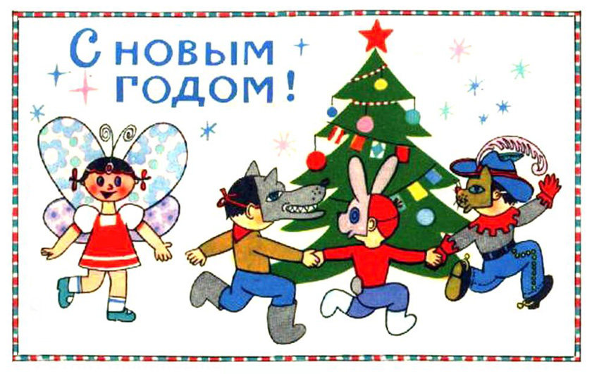 Новогодние программы для школьников