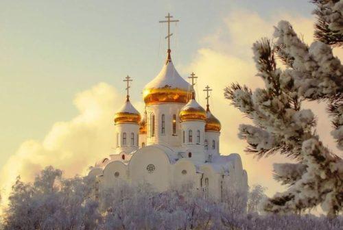 Поиск туров Россия и СНГ
