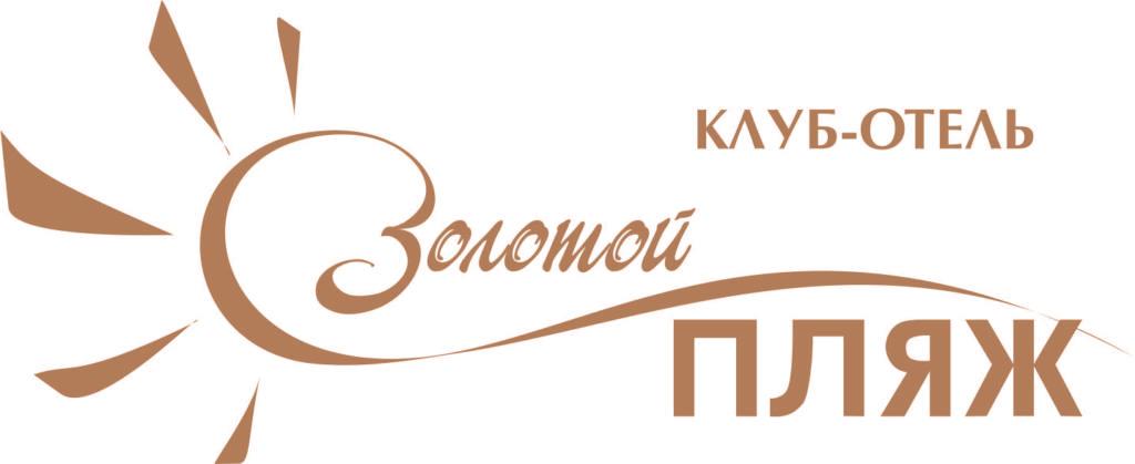 Золотой пляж_о.Тургояк_logo